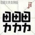 男男男(ji)