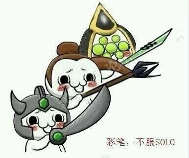 英雄联盟剑圣易,蛮王菊花信:菜B不服来SOLO(单挑)