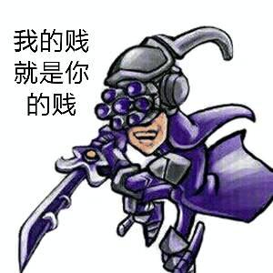 英雄联盟LOL剑圣易:我的贱就是你的贱