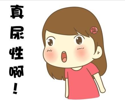 东北话表情包(方言系列)图片
