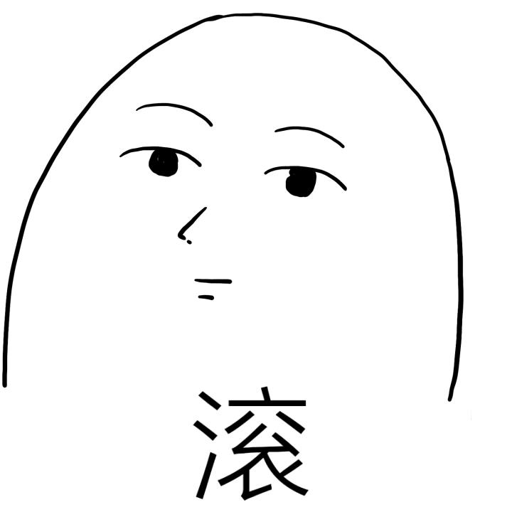 简单的手绘笑脸图