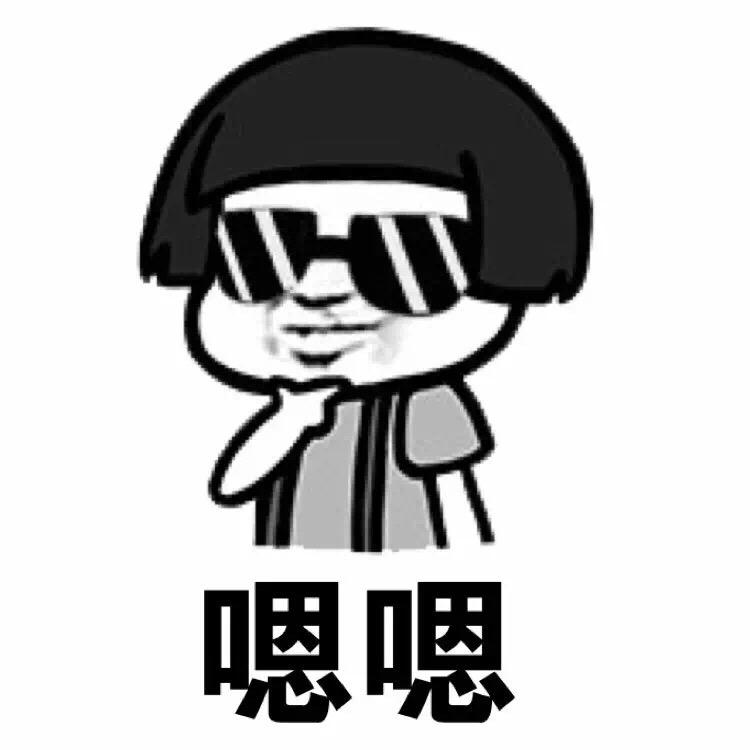嗯 日常回答 蘑菇头 斗图大会 金馆长表情库 真正的斗图网站