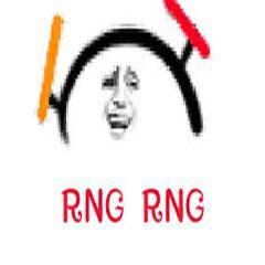 RNG RNG