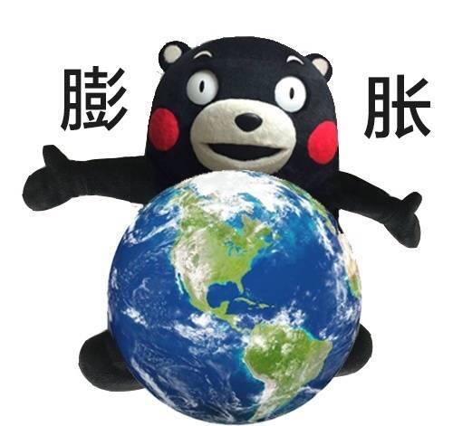 膨胀成地球