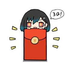 3Q(谢谢)