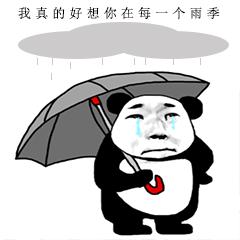 我真的好想你在每一个雨季