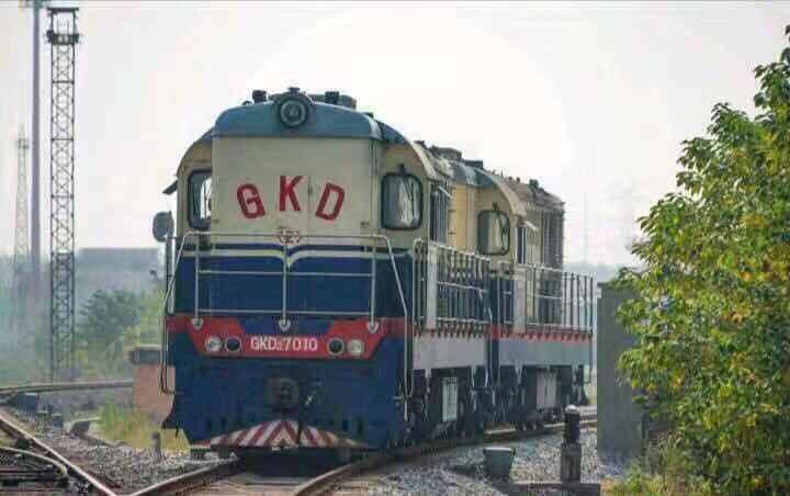 GKD(火车)