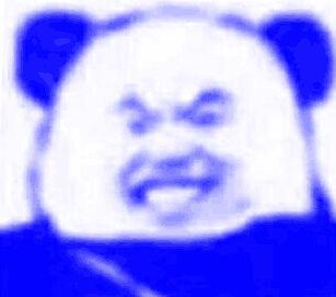 蓝色嘻嘻笑