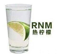 热柠檬(RNM)