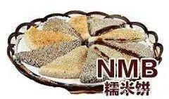 NMB(糯米饼)