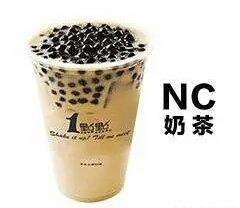 NC(奶茶)