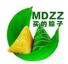 MDZZ(买的粽子)