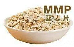 MMP(买麦片)