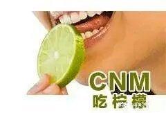 CNM(吃柠檬)